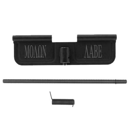 Spikes Ejection Port Door Molon Labe Engraved w/ DSG Port Door Rod & DSG Port Door Spring