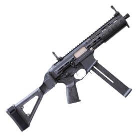 LWRC SMG 45 Pistol w/ SB Tactical Folding Brace